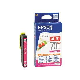 エプソン EPSON ICM70L 純正プリンターインク Colorio(カラリオ) マゼンタ(増量)[さくらんぼ ICM70L]【rb_pcp】