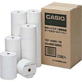カシオ CASIO TRP-5880H-TW サーマルロールペーパー(高保存)[TRP5880HTW]【wtcomo】