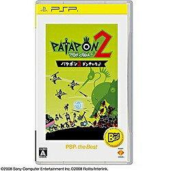 ソニーインタラクティブエンタテインメント パタポン2 ドンチャカ♪ PSP the Best(再廉価版)【PSPゲームソフト】
