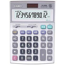 カシオ CASIO 本格実務電卓 (12桁) DS-20WK[DS20WK]