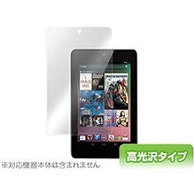 ミヤビックス Nexus 7(2012)用 OverLay Brilliant OBNEXUS7[OBNEXUS7OVERLAYBRILI]