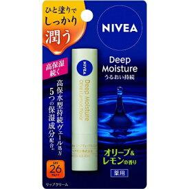 花王 Kao NIVEA(ニベア) ディープモイスチャーリップ オリーブ&レモンの香り 2.2g 〔リップクリーム〕【rb_pcp】