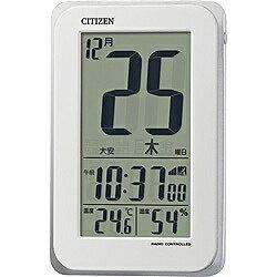 リズム時計 掛置兼用電波目覚まし時計 「スマートコートS」 8RZ139-003(ホワイト)[8RZ139003]
