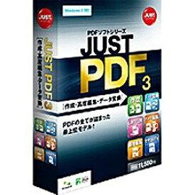 ジャストシステム JUST SYSTEMS 〔Win版〕 JUST PDF 3 作成・高度編集・データ変換[JUSTPDF3]