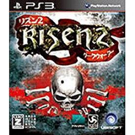 ユービーアイソフト リズン2 ダークウォーター【PS3ゲームソフト】