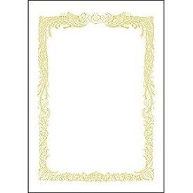 ササガワ SASAGAWA ミニOA賞状用紙 横書用(A5サイズ・10枚・ホワイト) ホワイト 10-551[10551]