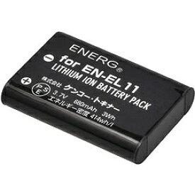 ケンコー・トキナー KenkoTokina デジタルカメラ用バッテリー「ENERG(エネルグ)」(ニコンEN-EL11対応) N-#1091[N#1091]