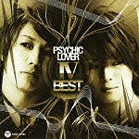 日本コロムビア NIPPON COLUMBIA PSYCHIC LOVER/PSYCHIC LOVER IV-BEST- 【CD】 【代金引換配送不可】