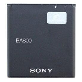au エーユー 【au純正】 電池パック BA800 [Xperia VL SOL21対応]