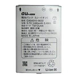 au エーユー 【au純正】電池パック TSI12UAA [IS12T / ARROWS Z ISW11F対応]