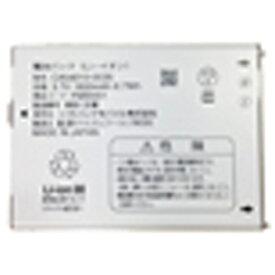 ソフトバンク SoftBank 【ソフトバンク純正】電池パック FMBAA1 [ARROWS A 101F対応]