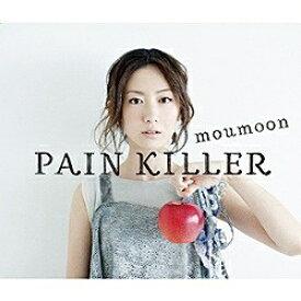 エイベックス・エンタテインメント Avex Entertainment moumoon/PAIN KILLER(2DVD付) 【音楽CD】