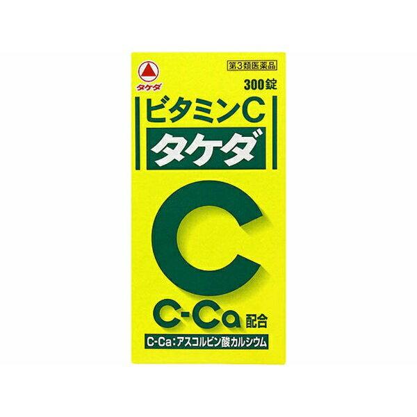 【第3類医薬品】 ビタミンC「タケダ」(300錠)〔ビタミン剤〕武田薬品工業 Takeda