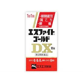 【第3類医薬品】 エスファイトゴールドDX(90錠)〔ビタミン剤〕【wtmedi】エスエス製薬 SSP