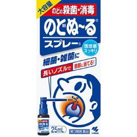 【第3類医薬品】 のどぬーるスプレー大容量 (25mL)小林製薬