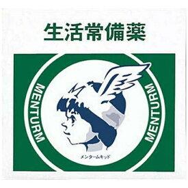 【第3類医薬品】 近江兄弟社メンターム(15g)【wtmedi】近江兄弟社 THE OMI BROTHERHOOD