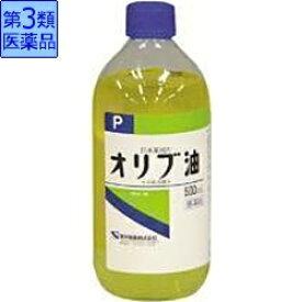 【第3類医薬品】 オリブ油P(500mL)健栄製薬 KENEI Pharmaceutical