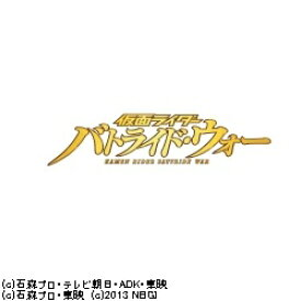 バンダイナムコエンターテインメント BANDAI NAMCO Entertainment 仮面ライダー バトライド・ウォー 通常版【PS3ゲームソフト】
