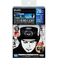 ELPA(エルパ) LEDヘッドライト(75lmセンサー付) DOP-HD103S[DOPHD103S]