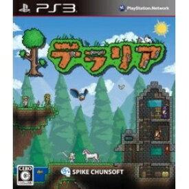 スパイクチュンソフト Spike Chunsoft テラリア【PS3ゲームソフト】