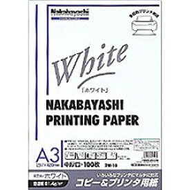 ナカバヤシ Nakabayashi コピー&プリンタ用紙 ホワイト (A3サイズ・100枚) ヨW-10[ヨW10]【wtcomo】