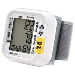 ドリテック dretec BM-100WT 血圧計 ホワイト [手首式][BM100]