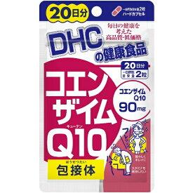 DHC ディーエイチシー DHC(ディーエイチシー) コエンザイムQ10 包接体 20日分(40粒)〔栄養補助食品〕