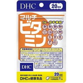DHC ディーエイチシー DHC(ディーエイチシー) マルチビタミン 20日分(20粒)〔栄養補助食品〕【wtcool】
