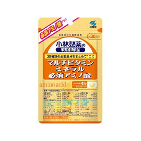 小林製薬 Kobayashi マルチビタミン・ミネラル・必須アミノ酸(120粒)【rb_pcp】
