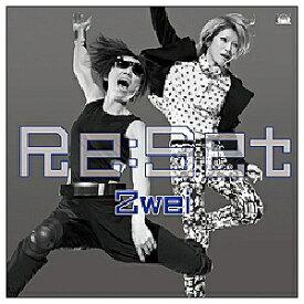 メディアファクトリー MEDIA FACTORY Zwei/Re:Set 初回限定盤 【音楽CD】