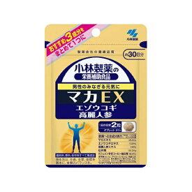 小林製薬 Kobayashi マカEX(60粒)【wtcool】
