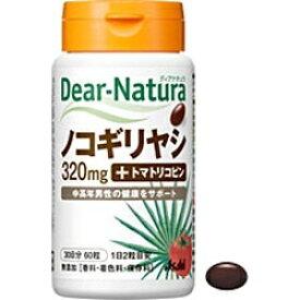 アサヒグループ食品 Asahi Group Foods Dear-Natura(ディアナチュラ) ノコギリヤシwithトマトリコピン(60粒)〔栄養補助食品〕【rb_pcp】