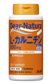 アサヒグループ食品 Asahi Group Foods Dear-Natura(ディアナチュラ) L-カルニチンwithりんごポリフェノール(90粒)〔栄養補助食品〕【wtcool】