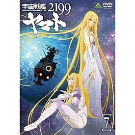 バンダイビジュアル BANDAI VISUAL 宇宙戦艦ヤマト2199 7 【DVD】