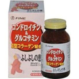ファイン FINE JAPAN 【wtcool】ファインふしぶしの恵み コンドロイチン&グルコサミン 545粒【代引きの場合】大型商品と同一注文不可・最短日配送