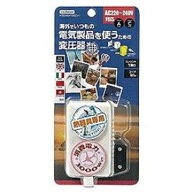 ヤザワ YAZAWA 変圧器 (ダウントランス・熱器具専用)(1000W) HTD240V1000W