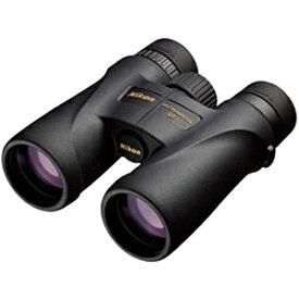 ニコン Nikon 8倍双眼鏡 「モナーク 5(MONARCH 5)」 8×42[MONARCH58X42]