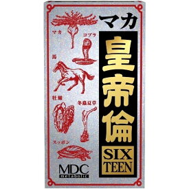 メタボリック metabolic マカ皇帝倫 SIXTEEN(200粒)【wtcool】