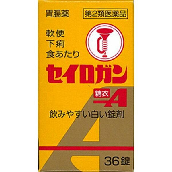 【第2類医薬品】 セイロガン糖衣A(36錠)〔下痢止め〕大幸薬品