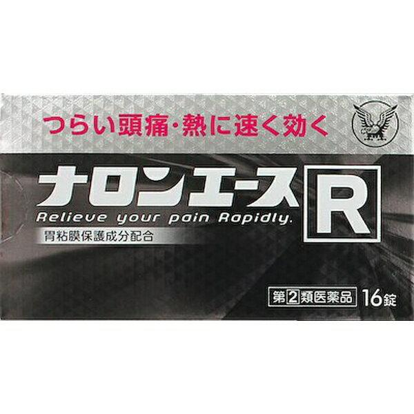 【第(2)類医薬品】 ナロンエースR(16錠)〔鎮痛剤〕★セルフメディケーション税制対象商品大正製薬