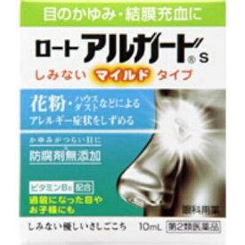 【第2類医薬品】 ロートアルガードs(10mL)〔目薬〕【wtmedi】ロート製薬 ROHTO