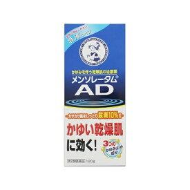 【第2類医薬品】メンソレータム AD乳液b〔皮膚薬〕【wtmedi】ロート製薬 ROHTO