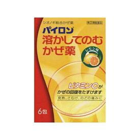 【第(2)類医薬品】 パイロン溶かしてのむカゼ薬(6包)〔風邪薬〕シオノギヘルスケア SHIONOGI