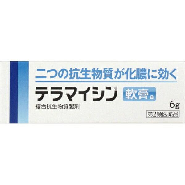 【第2類医薬品】 テラマイシン軟膏a(6g)武田薬品工業 Takeda