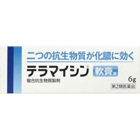 【第2類医薬品】 テラマイシン軟膏a(6g)【wtmedi】武田コンシューマーヘルスケア Takeda Consumer Healthcare Company