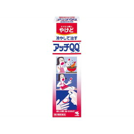 【第2類医薬品】 アッチQQ(40g)【wtmedi】小林製薬 Kobayashi