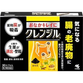 【第2類医薬品】 クレンジル(30カプセル)〔整腸剤〕【wtmedi】小林製薬 Kobayashi