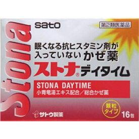 【第(2)類医薬品】 ストナデイタイム(16包)〔風邪薬〕佐藤製薬 sato