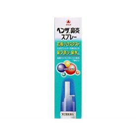 【第2類医薬品】 ベンザ鼻炎スプレー(14mL)〔鼻炎薬〕【wtmedi】武田コンシューマーヘルスケア Takeda Consumer Healthcare Company