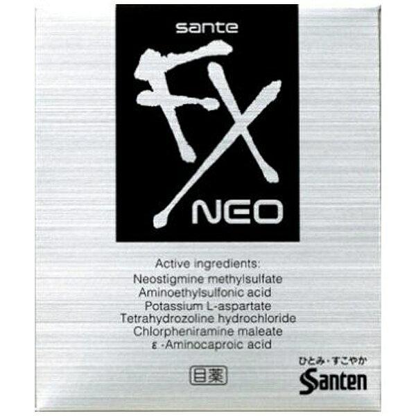 【第2類医薬品】 サンテFXネオ(12mL)〔目薬〕参天製薬 santen